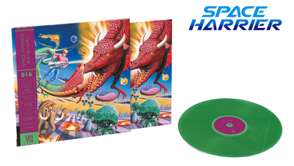 Space_Harrier_Vinyle