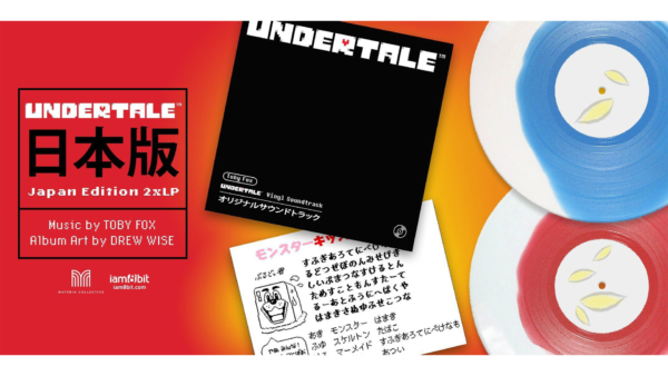 Undertale_Japan_Edition_image01