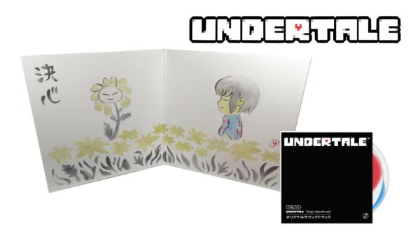 Undertale_Japan_Edition_Vinyle