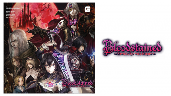 bloodstained_vignette