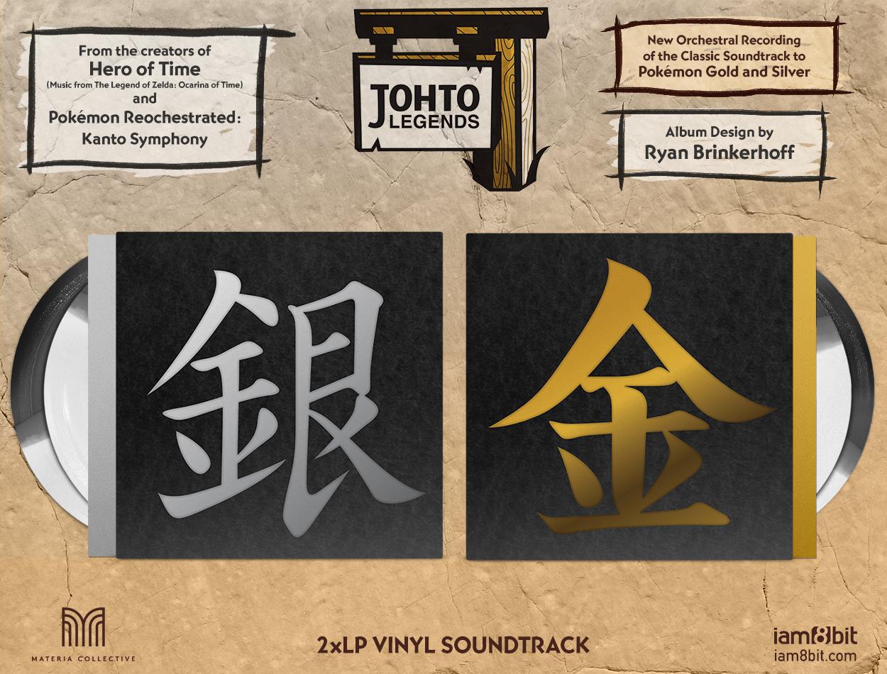 JohtoLegends_Vinyl_FrontandBack