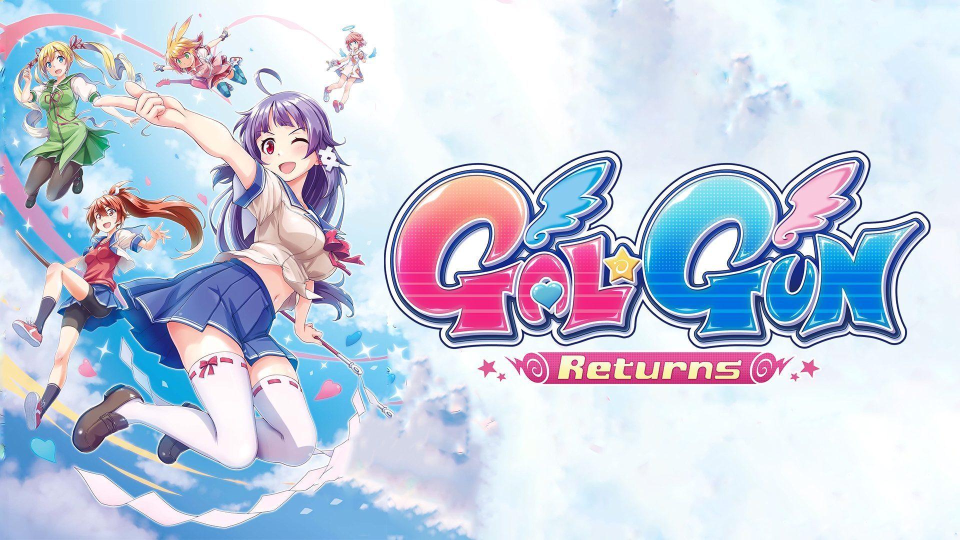 gal-gun-returns-just-for-games-vignette